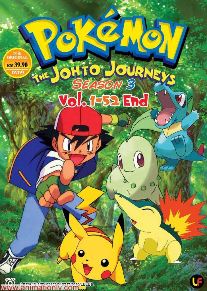 >Pokemon โปเกม่อนภาคปี 3 the johto journeys