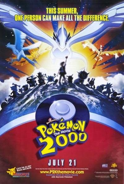 >Pokemon The Movie 2 Revelation Lugia ลูเกียจ้าวแห่งทะเลลึก พากย์ไทย