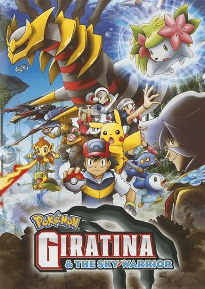 >Pokemon The Movie 11 โปเกม่อน เดอะมูฟวี่ 11 กิราติน่ากับช่อดอกไม้แห่งท้องฟ้าน้ำแข็ง เชมิน