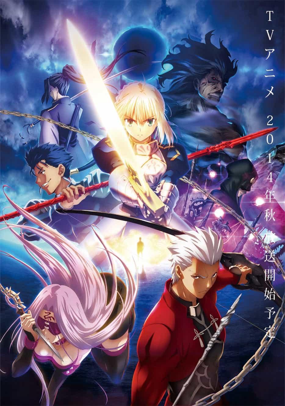 Fate-Zero-ปฐมบทสงครามจอกศักดิ์สิทธิ์-พากย์ไทย