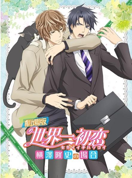 >[Anime Yaoi] The case of yokozawa takafumi ซับไทย