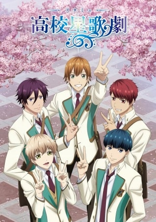 >Starmyu 2nd Season (High School Star Musical) ภาค2 ตอนที่ 1-12 ซับไทย