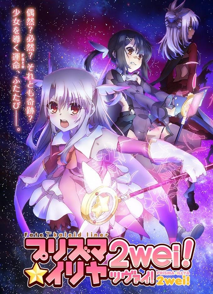 >Fate kaleid liner Prisma Illya 2wei! (ภาค2) สาวน้อยเวทมนตร์อิลิยะ ตอนที่ 1-10+SP+OVA ซับไทย