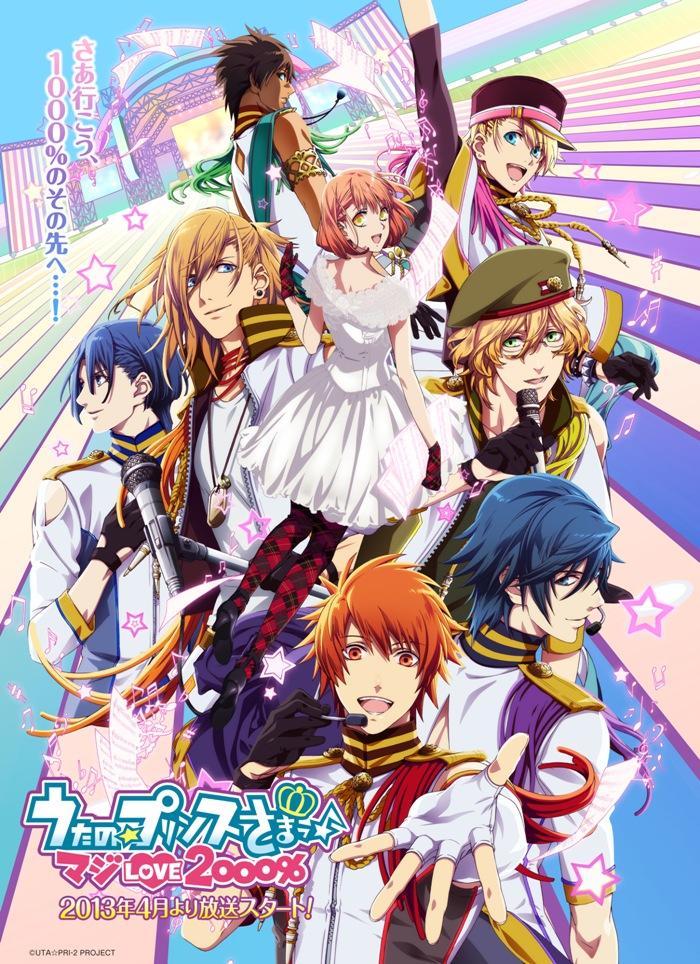 >Uta no Prince-sama Maji Love 2000% ภาค2 ตอนที่ 1-13 พากย์ไทย