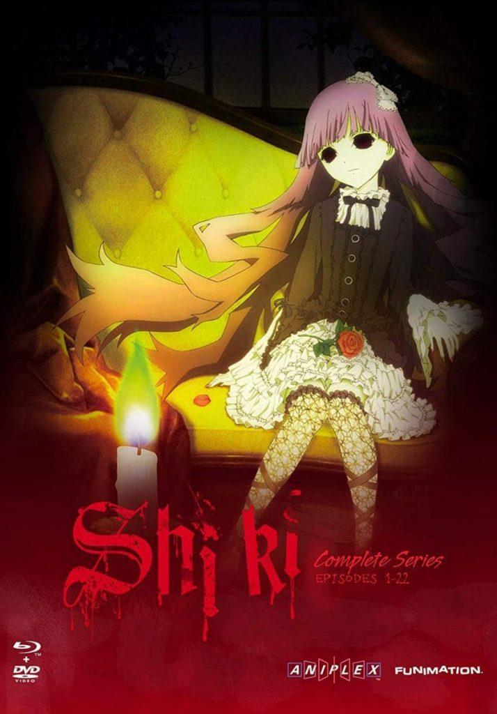 >Shiki ศพปีศาจ ตอนที่ 1-22 ซับไทย