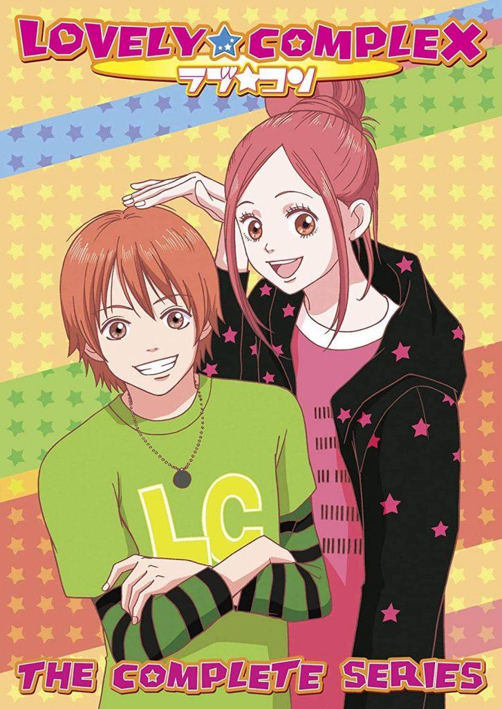 >Lovely Complex สะกิดคู่กัดให้เป็นคู่รัก ตอนที่ 1-24 ซับไทย