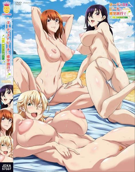 >Nudist Beach ni Shuugakuryokou de ตอนที่ 1-2 ซับไทย