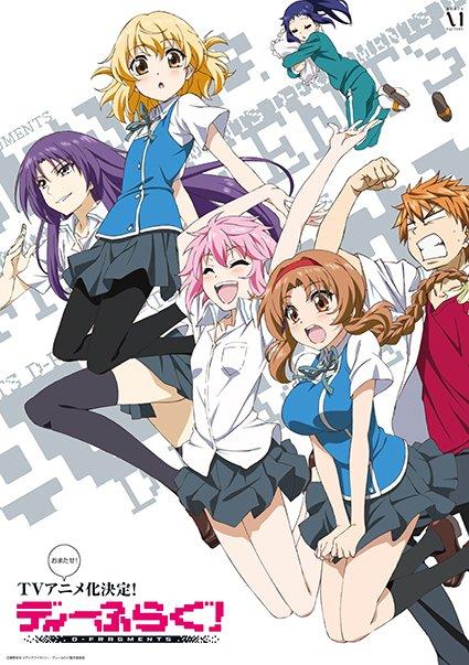 >D-Frag! ชมรมรั่วมหากาฬ ตอนที่ 1-12+OVA ซับไทย