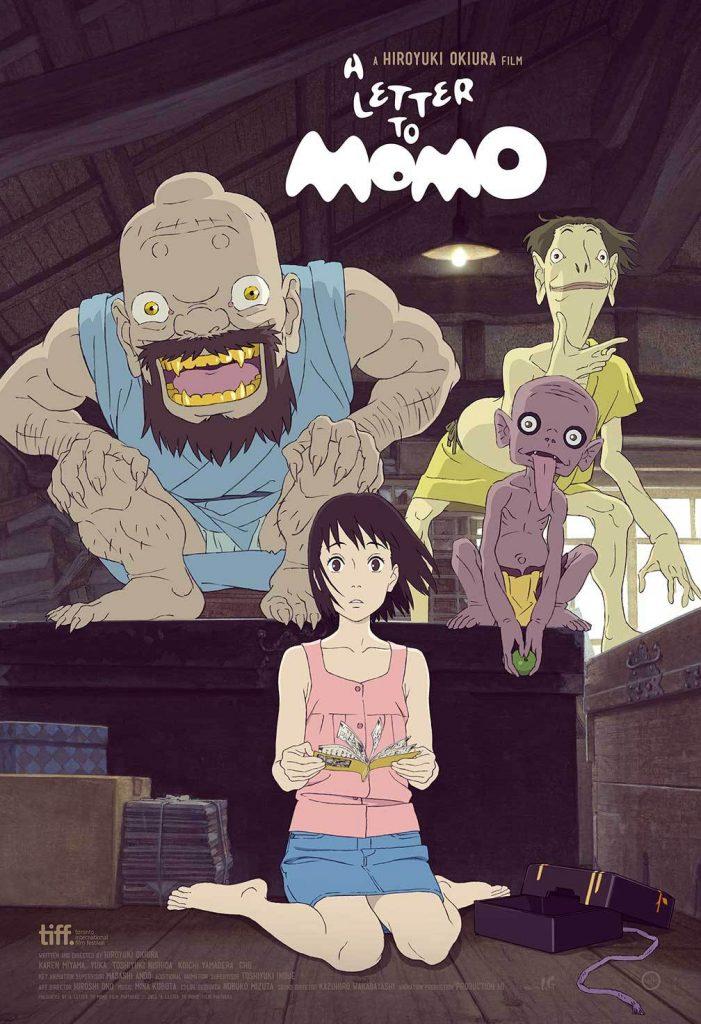 >Momo e no Tegami (A Letter to Momo) จดหมายถึงโมโม่ (Movie) ซับไทย