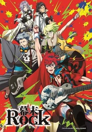 Bakumatsu-Rock-ซับไทย