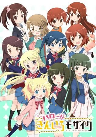 >Hello!! Kiniro Mosaic ประกายใสวัยฝัน (ภาค2) ตอนที่ 1-12+OVA ซับไทย
