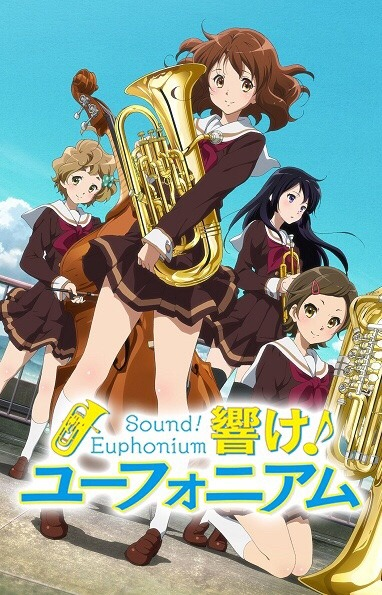 >Hibike! Euphonium (ภาค1) ตอนที่ 1-13+OVA+SP ซับไทย