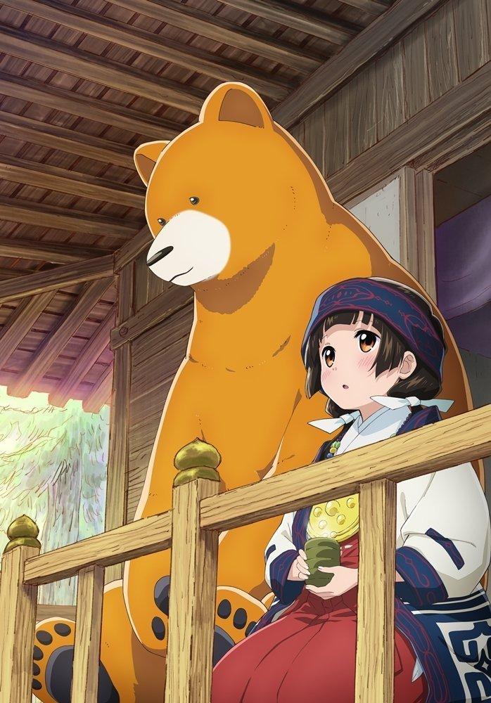 >Kuma Miko (Girl meets Bear) ตอนที่ 1-12+OVA ซับไทย