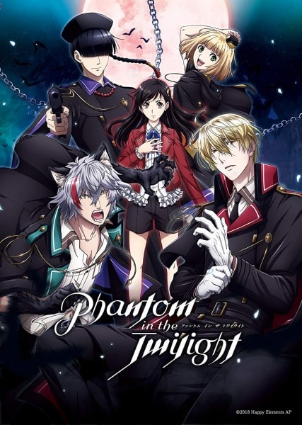 >Phantom in the Twilight ตอนที่ 1-12 ซับไทย