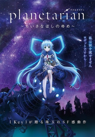 >Planetarian: Chiisana Hoshi no Yume ตอนที่ 1-5+OVA+Movie ซับไทย