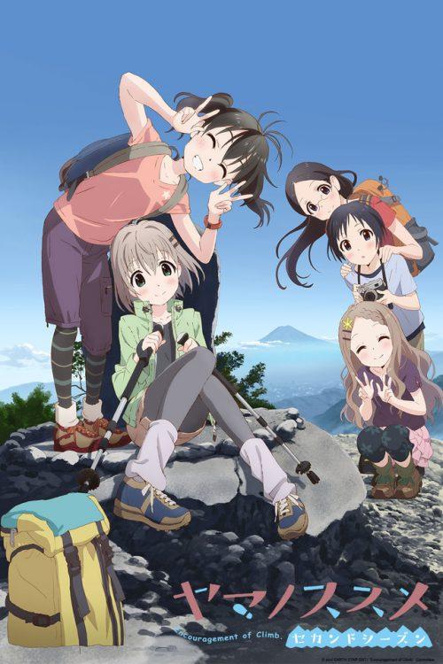 >Yama no Susume ss2 สาวน้อยนักปีนเขา ภาค2 ตอนที่ 1-25 ซับไทย