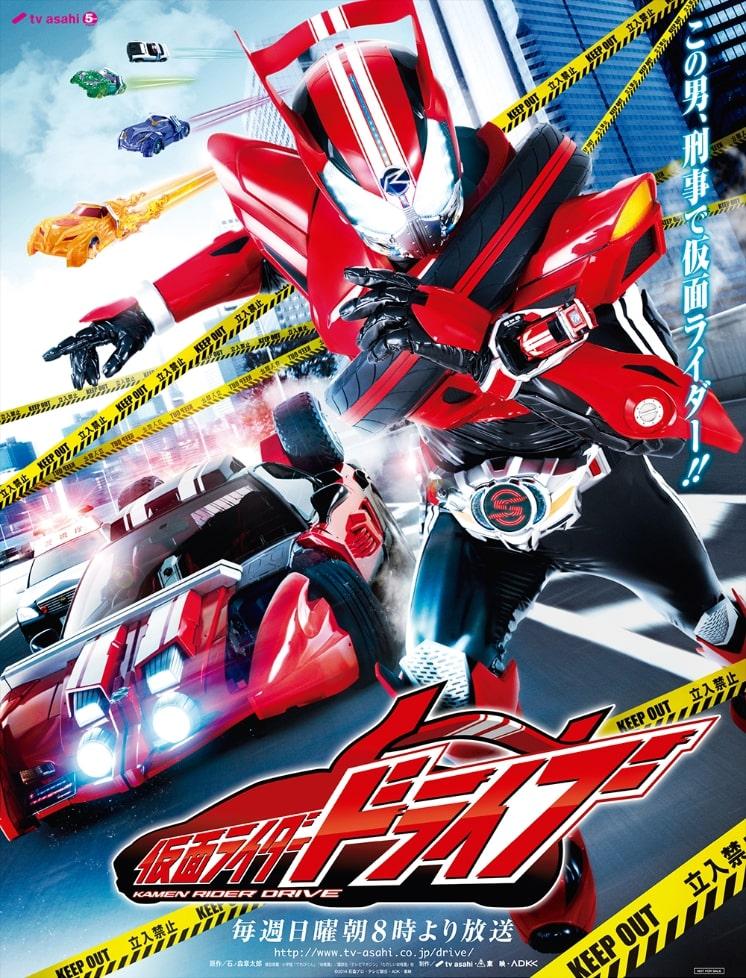 >Kamen Rider Drive มาสค์ไรเดอร์ไดรฟ์ ตอนที่ 1-48 พากย์ไทย