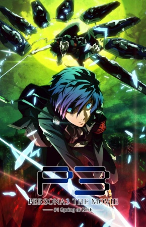 >Persona 3 the Movie 1: Spring of Birth #1 (Movie) ซับไทย