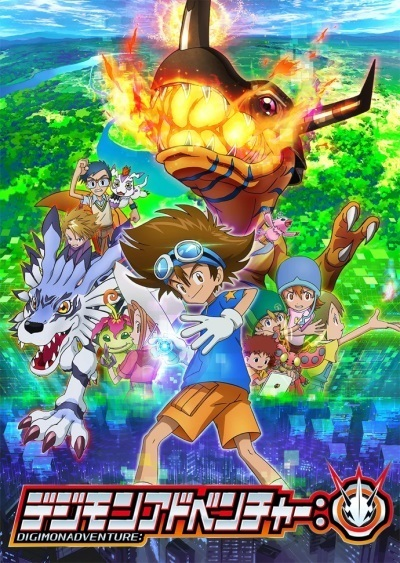 >Digimon Adventure 2020 ตอนที่ 1-58 ซับไทย