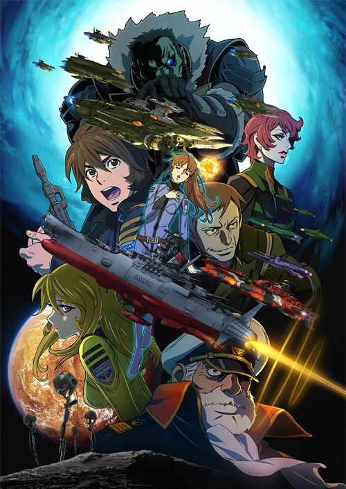 >Uchuu Senkan Yamato 2199: Hoshimeguru Hakobune ซับไทย Movie