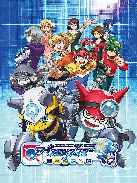 >Digimon Universe Appli Monsters ดิจิมอนยูนิเวิร์ส แอปพลิมอนสเตอร์ส ตอนที่ 1-36 ซับไทย