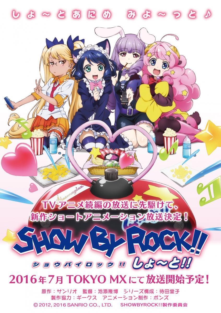Show-by-Rock!!-Short!!-(ภาค1.5)-ซับไทย