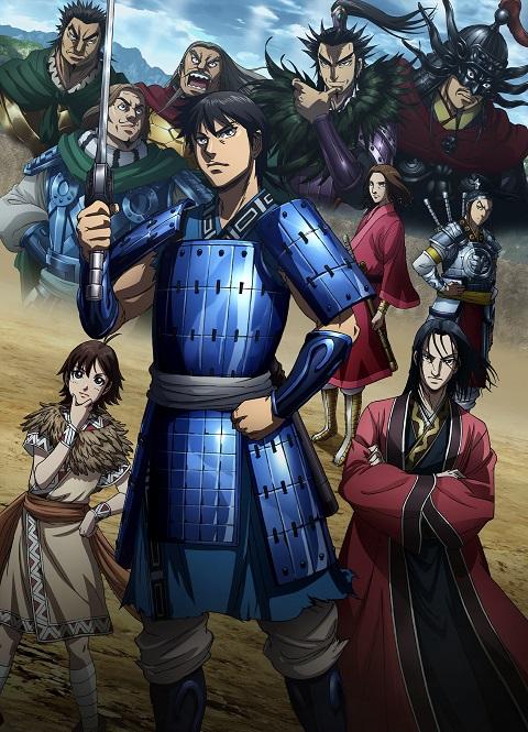 >Kingdom Season 3 สงครามบัลลังก์ผงาดจิ๋นซี ภาค 3 ตอนที่ 1-15 ซับไทย