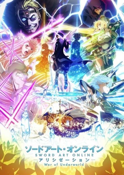 >Sword Art Online Alicization - War of Underworld Final Season ตอนที่ 0-11 ซับไทย