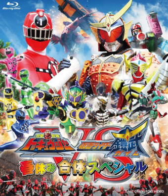 >Ressha Sentai ToQGer vs Kamen Rider Gaim ซับไทย