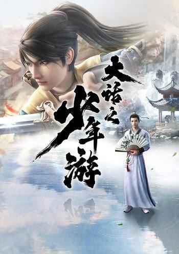 >Dahua Zhi Shaonian You การเดินทางของเด็กหนุ่มนักเล่าเรื่อง ตอนที่ 1-4 ซับไทย