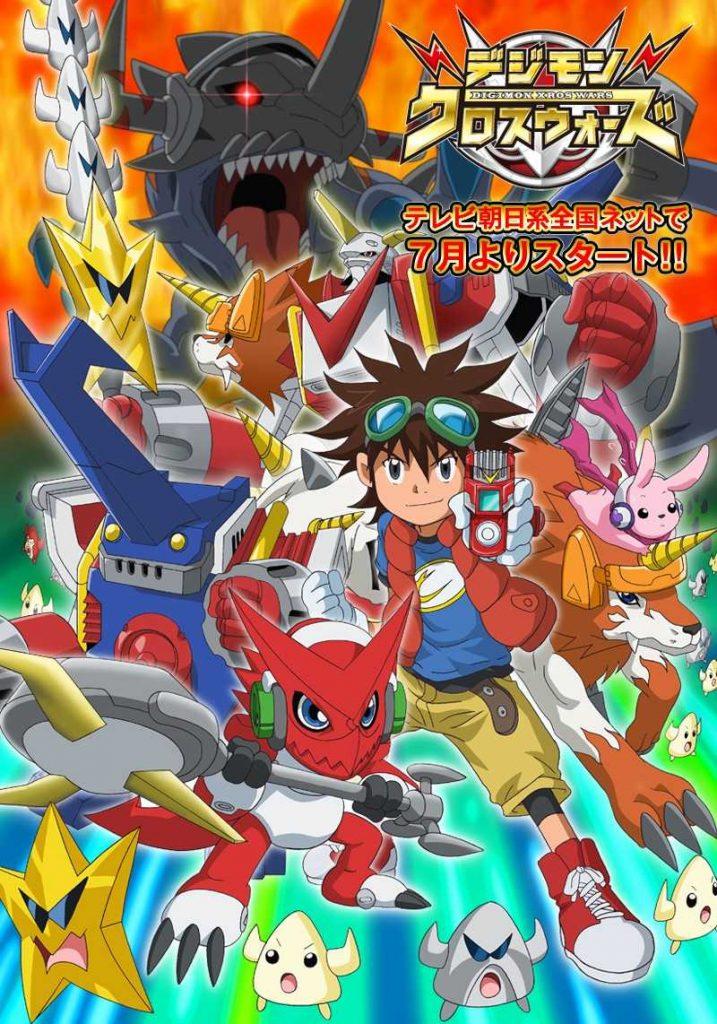 >Digimon Xros Wars ดิจิม่อน ครอส วอร์ส ภาค6 ตอนที่ 1-54 พากย์ไทย