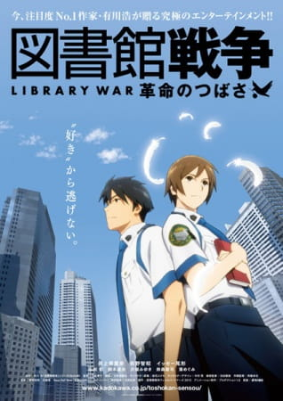 >Library War: The Wings of Revolution Movie ซับไทย