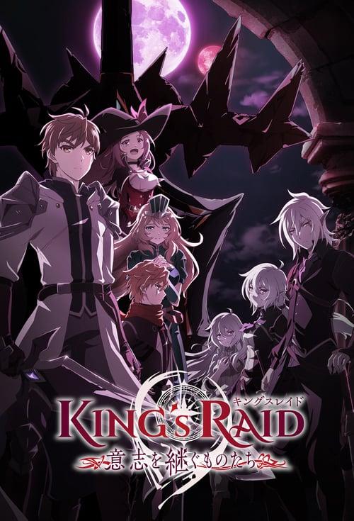 >King's Raid Ishi wo Tsugumono-tachi ตอนที่ 1-21 ซับไทย