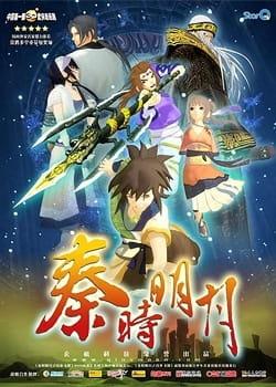 >Qin's Moon (The Legend of Qin) ตำนานราชวงศ์ฉิน ตอนที่ 1-10 ซับไทย