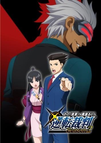 >Gyakuten Saiban – Sono Shinjitsu Igi Ari! Season 2 (ภาค2) ตอนที่ 1-7 ซับไทย
