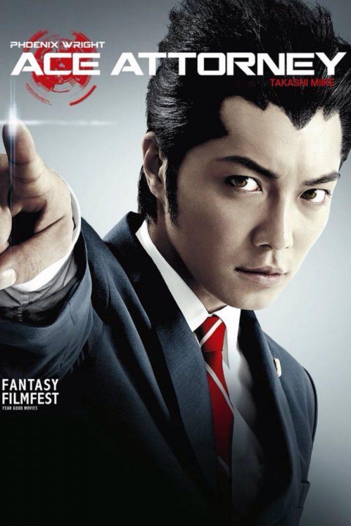 >Gyakuten saiban (Ace Attorney) (film) ซับไทย Movie