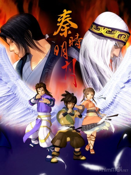 >Qin's Moon (The Legend of Qin) SS2 ตำนานราชวงศ์ฉิน ภาค2 ตอนที่ 1-18 ซับไทย