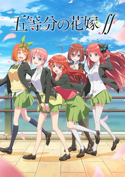 >5-Toubun no Hanayome ∬ เจ้าสาวผมเป็นแฝด 5 ภาค 2 ตอนที่ 1-7 ซับไทย