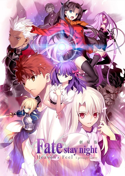 >Fate stay night Movie: Heaven's Feel – I. Presage Flower (ภาค1) ซับไทย Movie