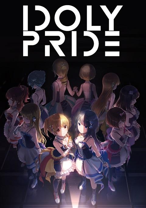 >Idoly Pride ตอนที่ 1-7 ซับไทย