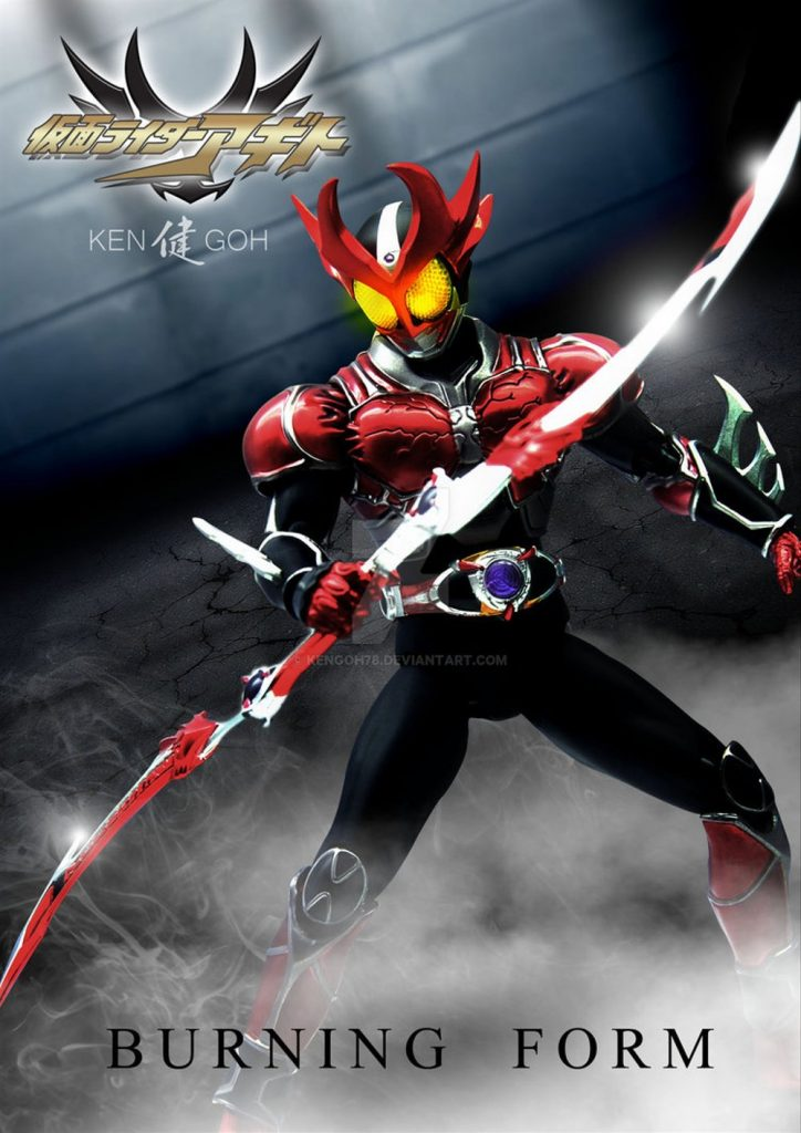 >Kamen Rider Agito The Movie Burning & Shining From พากย์ไทย