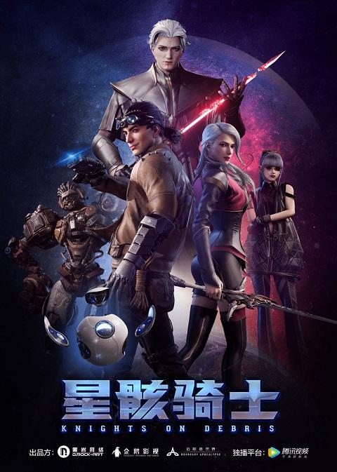 >Knights on Debris นักรบสยบดาวมฤตยู ตอนที่ 1-14 ซับไทย