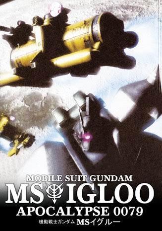 >Mobile Suit Gundam MS IGLOO Apocalypse 0079 โมบิล สูท กันดั้ม เอ็มเอส อิกลู อโพคาลี พากย์ไทย