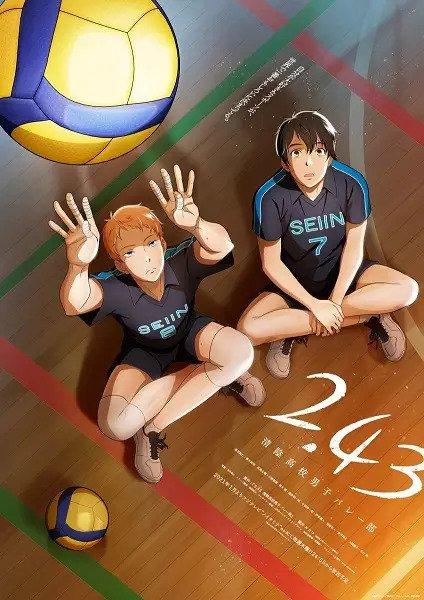>2.43 Seiin Koukou Danshi Volley-bu ตอนที่ 1-8 ซับไทย