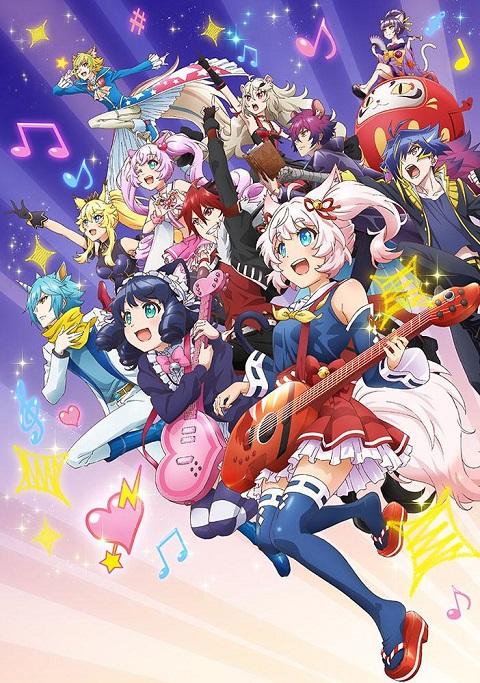 >Show by Rock!! Stars!! ภาค 4 ตอนที่ 1-8 ซับไทย