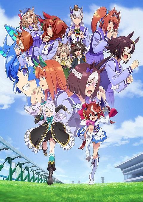 >Uma Musume Pretty Derby 2 สาวม้าโมเอะ ภาค 2 ตอนที่ 1-8 ซับไทย