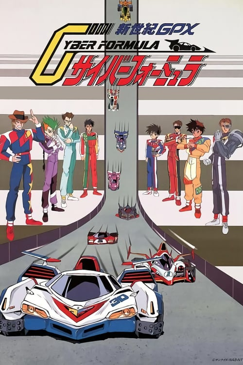 >Future GPX Cyber Formula Double One ไซเบอร์ฟอร์มูล่า นักซิ่งมฤตยู (ภาค2) ตอนที่ 1-6 พากย์ไทย
