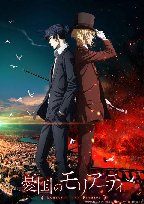 >Yuukoku no Moriarty 2nd Season มอริอาร์ตี้ผู้รักชาติ ภาค2 ตอนที่ 1-13 ซับไทย