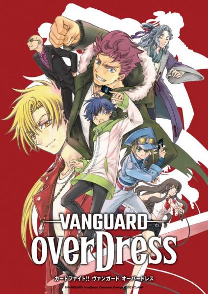 >Cardfight!! Vanguard overDress ตอนที่ 1-12 ซับไทย