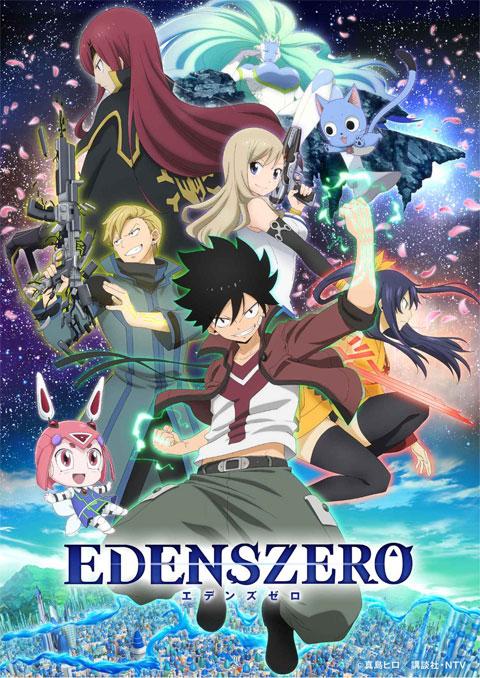 >Edens Zero เอเดนส์ซีโร่ ตอนที่ 1-23 ซับไทย